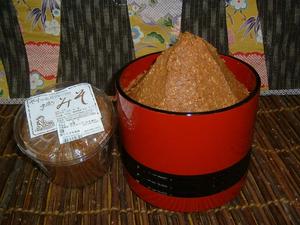 味噌1kg